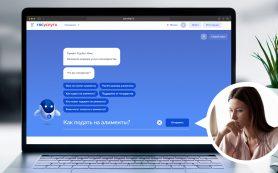 Цифровой ассистент на «Госуслугах» проинформирует об исполнительном производстве