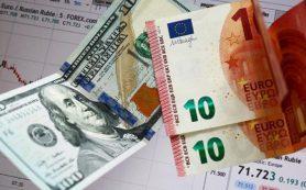 Рубль дорожает к доллару и евро на валютных торгах