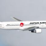 Убытки авиакомпании Japan Airlines составили $2,6 млрд в 2020 финансовом году