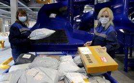 ФАС оштрафует «Почту России» за надбавки к тарифам доставки в труднодоступные регионы