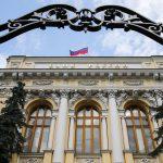 Путин поручил изучить предложение США о налоге на прибыль корпораций