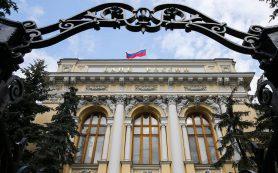ФАС подготовила законопроект о повышении порога антимонопольного контроля для МСБ