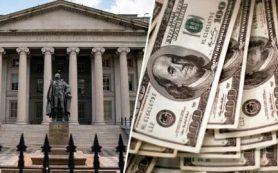 Минфин США сообщил о сокращении вложений РФ в американские госбумаги до 3,98 млрд долларов