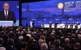 Мальта примет участие в ПМЭФ