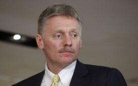 В Кремле пока не знают деталей договоренностей Германии и США по «Северному потоку — 2