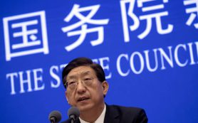 В наукограде залива Ячжоу на Хайнане создали два сервисных центра
