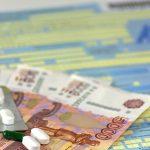 В России планируют установить минимум оплаты больничного не ниже МРОТ