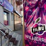 """""""Магнит"""" и Wildberries запустили в пилотном режиме совместную экспресс-доставку продуктов"""