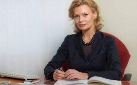 Глава информационно-аналитического департамента Минфина Наталия Фоменко покинула пост