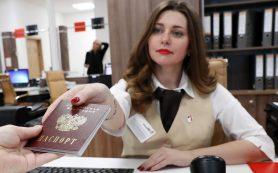 Минцифры примет решение о замене бумажного паспорта смарт-картой до конца года