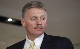 Песков: РФ не будет участвовать в церемонии инаугурации нового правительства Афганистана