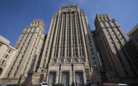В МИД России заявили, что Москва ждет от движения «Талибан» выполнения своих обещаний