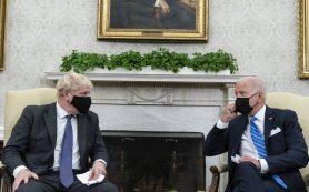 Джонсон и Байден договорились о подходе к России и КНР на основе ценностей Британии и США