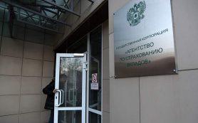 ЦБ возложил на АСВ функции временного управления банком «Спутник»