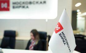 Московская биржа с 27 сентября запустит торги в долларах