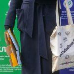 Кабмин утвердил проект бюджета на 2022-2024 годы