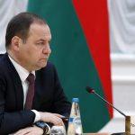 В Нью-Йорке закрылось генконсульство Белоруссии