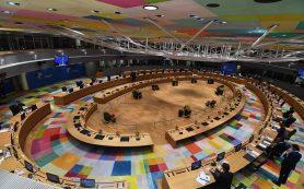 Саммит ЕС поручил помочь потребителям и европейским компаниям в связи с ростом цен на газ