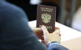 В России предлагается ввести аналог «банковской тайны» для экосистем