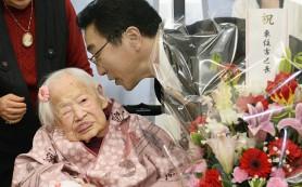 Старейшая жительница планеты умерла в Японии