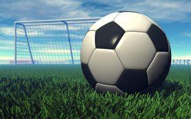 Разногласие футбольных президентов