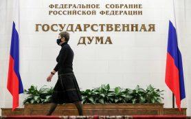 Комитет по соцполитике в Госдуме может уйти в ведение «Единой России»