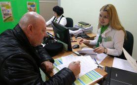 Средняя сумма автокредита в России в августе побила исторический рекорд