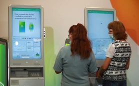 Минфин рассказал о регулировании работы банковских голосовых интерфейсов