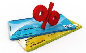Как сегодня выгодно отправлять денежные переводы