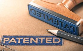 Международный патент на изобретение