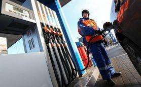 В Минэнерго заявили, что темп роста цен на бензин по итогам года будет близок к инфляции