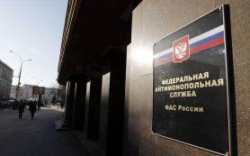 ФАС хочет удвоить штраф для бизнеса за игнорирование своих предписаний