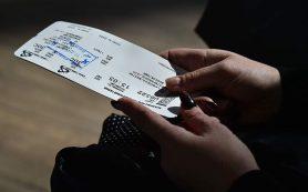 Роспотребнадзор счел недопустимым взимать плату за исправление ошибок в авиабилете
