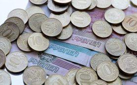 Аналитик рассказал о способах защиты сбережений от инфляции