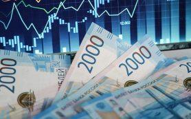 Экономисты спрогнозировали рост доходов россиян на 1,6%