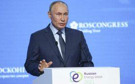 Путин указал на неограниченность запасов энергоресурсов в России